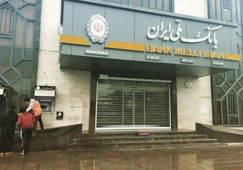 نصب و اجرای درب اتوماتیک شیشه ای بانک ملی شعبه فدک تهران